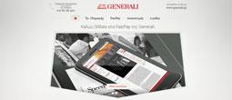 εικόνα fast pay ψηφιακά εργαλεία από τη generali